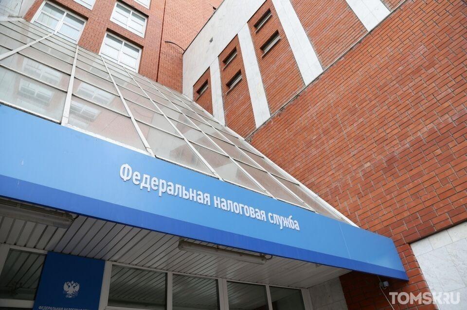 Налоговые инспекции Томской области возобновляют личный прием