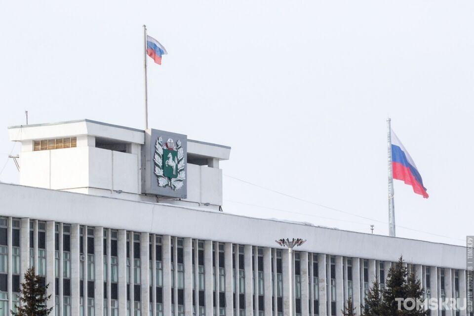 Областные депутаты обратились к правительству с просьбой продлить особый налоговый режим