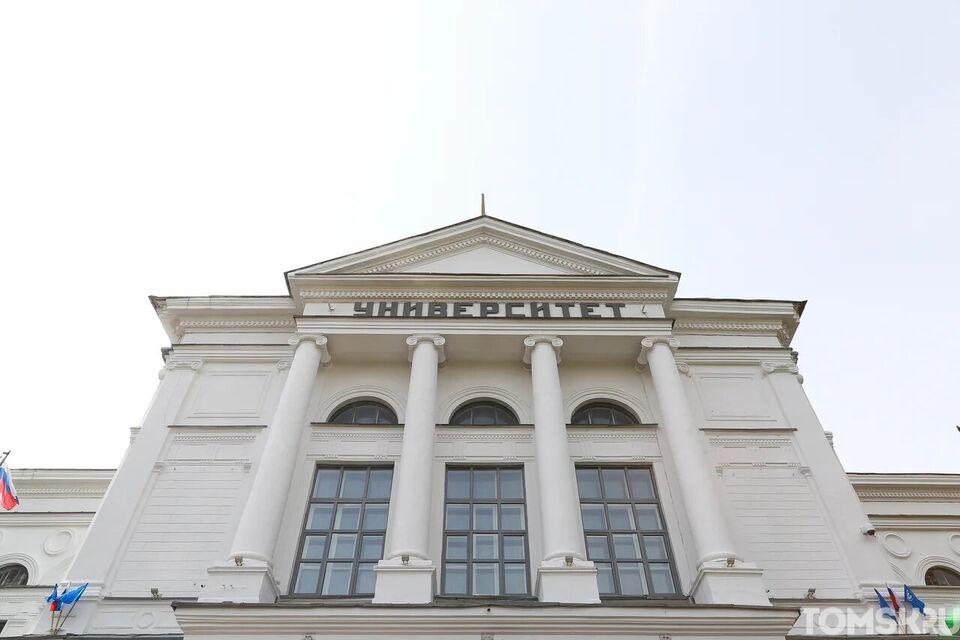 Почти три тысячи студентов ТГУ  смогут побывать на всероссийском онлайн-выпускном