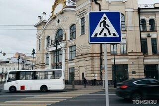 58 новых случаев заражения коронавирусом обнаружили в Томской области