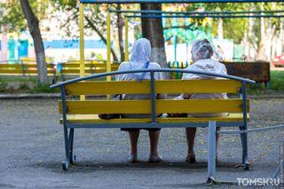 Томские пенсионеры смогут оформить больничный: теперь до 12 июля