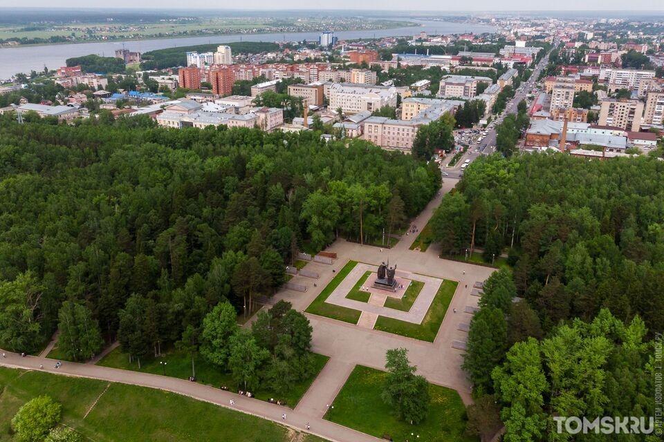 Томску присвоено почетное звание «Город трудовой доблести»