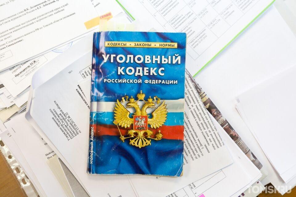 Пенсионерке грозит до 20 лет тюрьмы: сибирячка планировала переправить в Томск героин