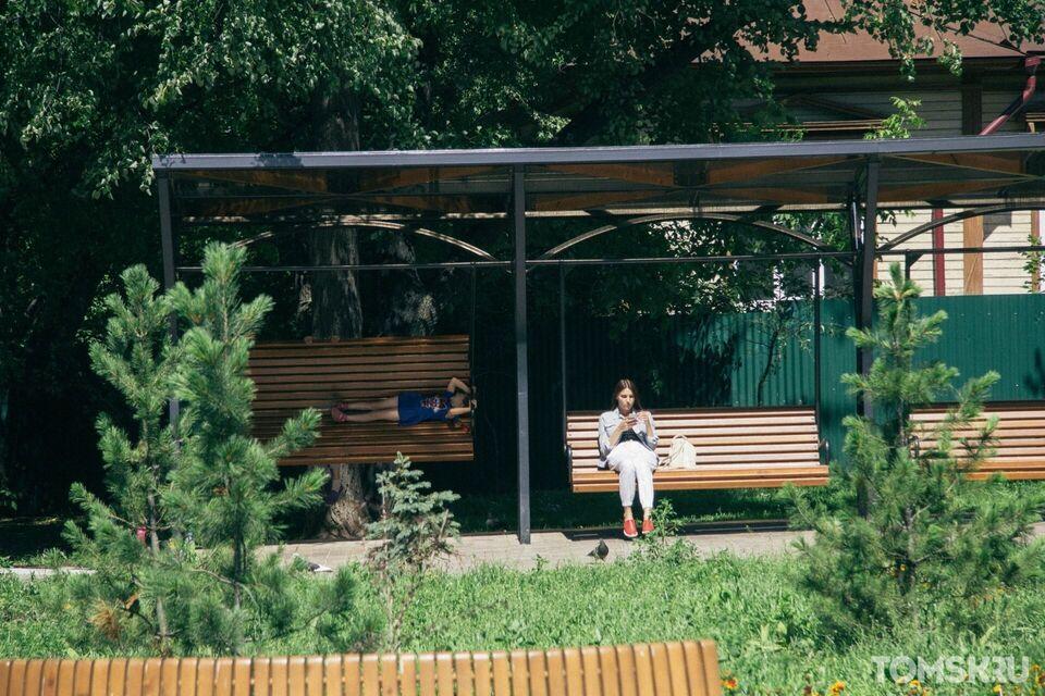 Областной центр развития городской среды обучил основам благоустройства специалистов в районах