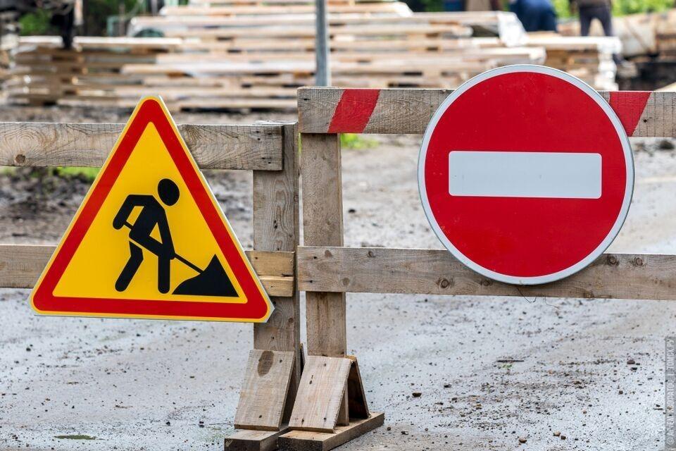 Томичей предупреждают об ограничении движения в районе улицы Красноармейской
