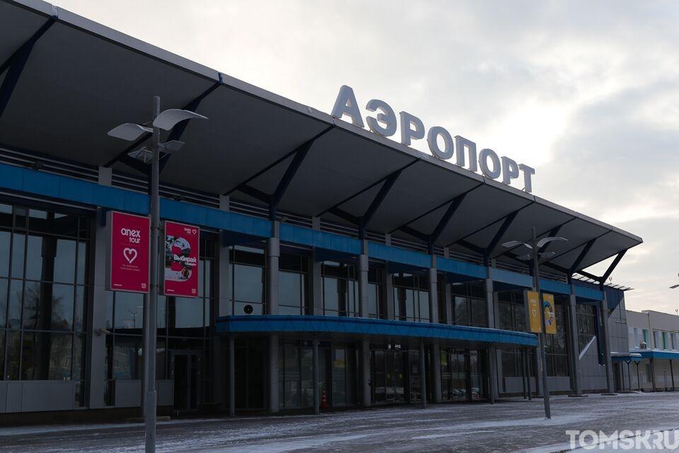 В Белокуриху из Томска можно будет попасть на самолете