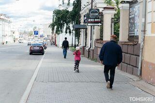 Общее число заболевших COVID-19 в Томской области достигло 2480