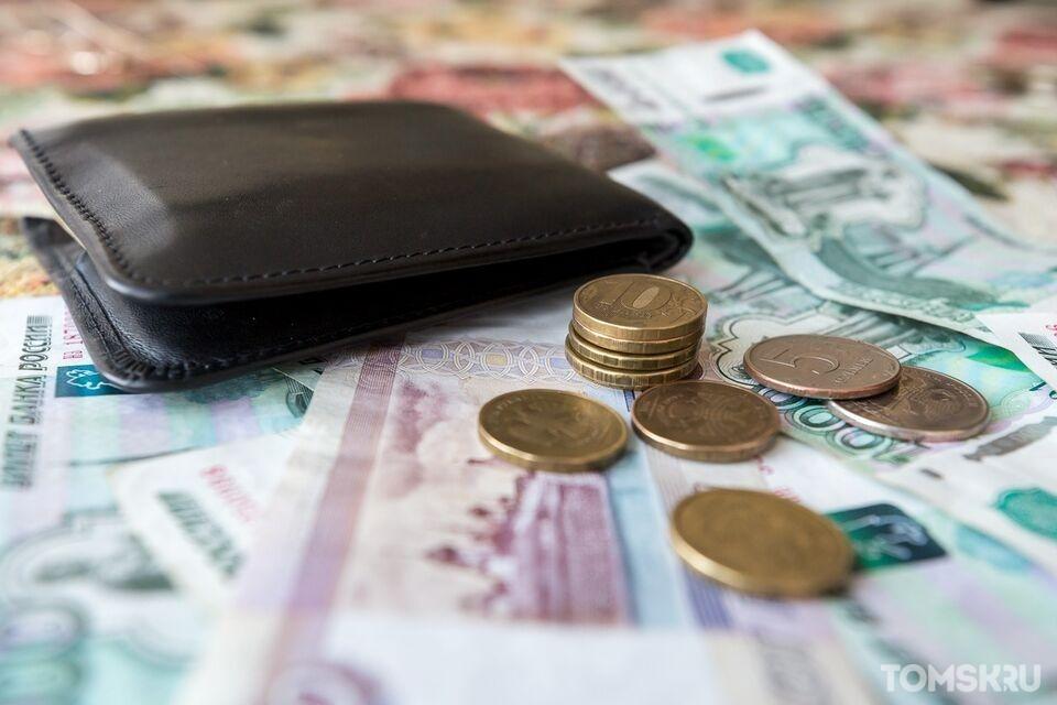Томск оказался в середине рейтинга по количеству живущих за чертой бедности