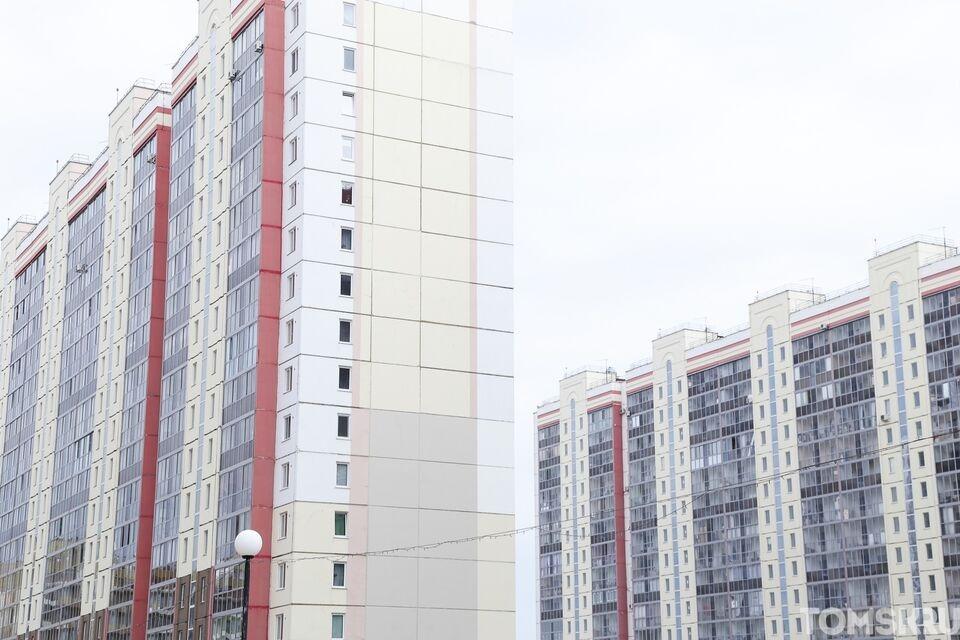 В Томске поднялись цены на вторичное жилье