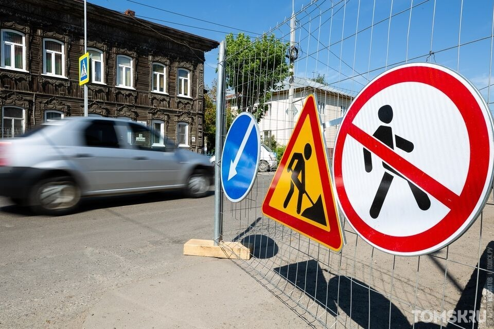 Нацпроект «Безопасные и качественные автомобильные дороги» в Томске выполнен на 66%