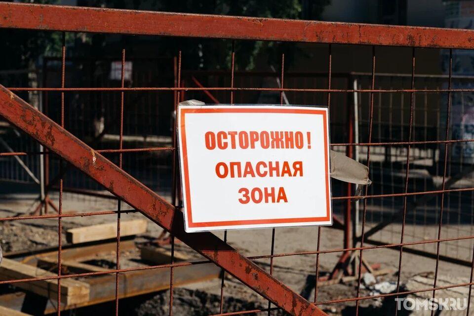 Юный томич  получил травмы после падения на велосипеде в неогороженную яму: началась проверка