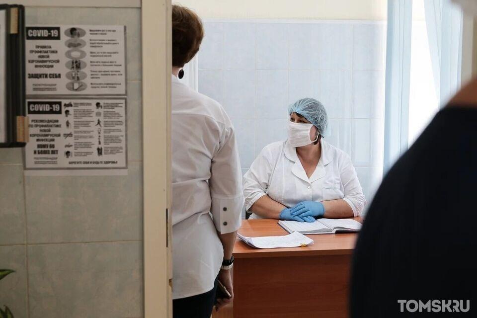 Еще  69 новых случаев заражения COVID-19 зафиксировано в Томской области