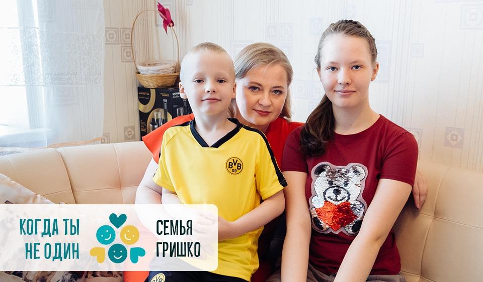 Лиза, Рома и 8-летняя разница в возрасте. Как добиваются баланса в семье Гришко