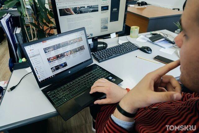 Томичи смогут пройти собеседования на работу в режиме онлайн