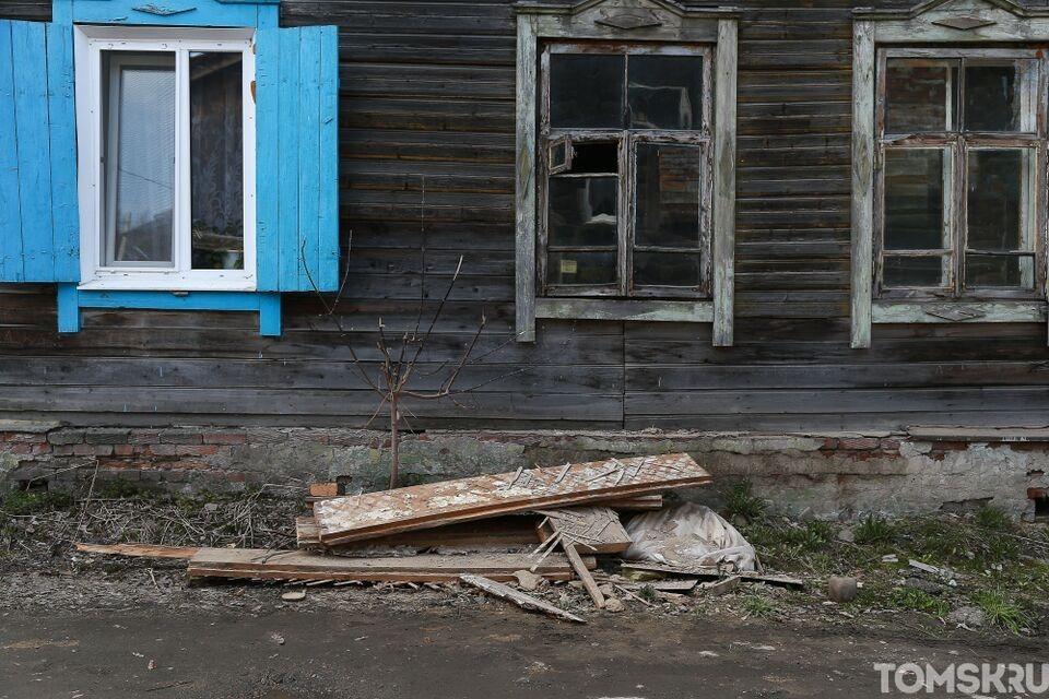 Муниципалитет Томска передал землю для строительства жильяиз-за расселения аварийных домов