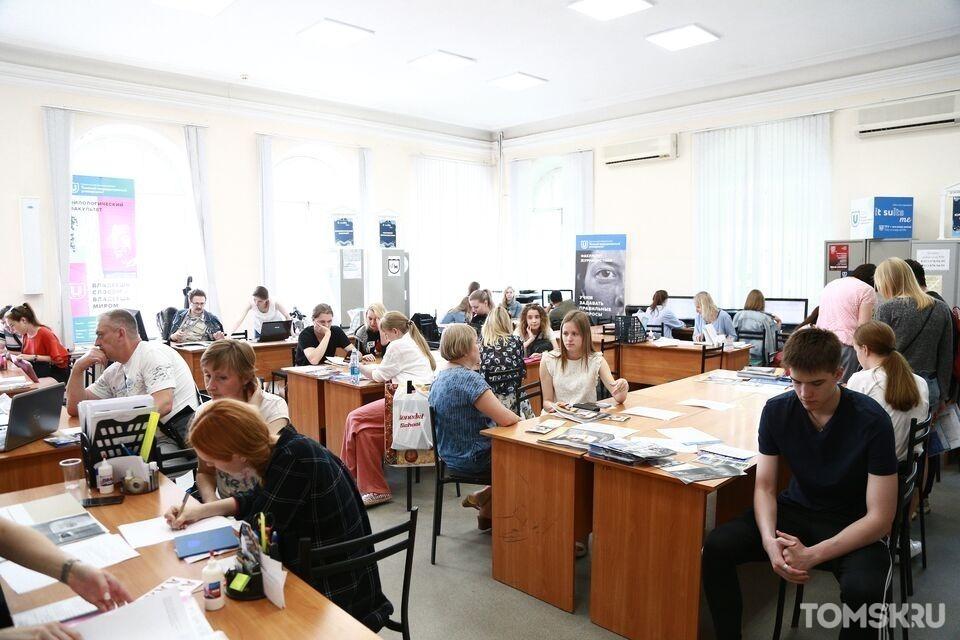 Большой Томский университет готовит сотрудников для системы образования области