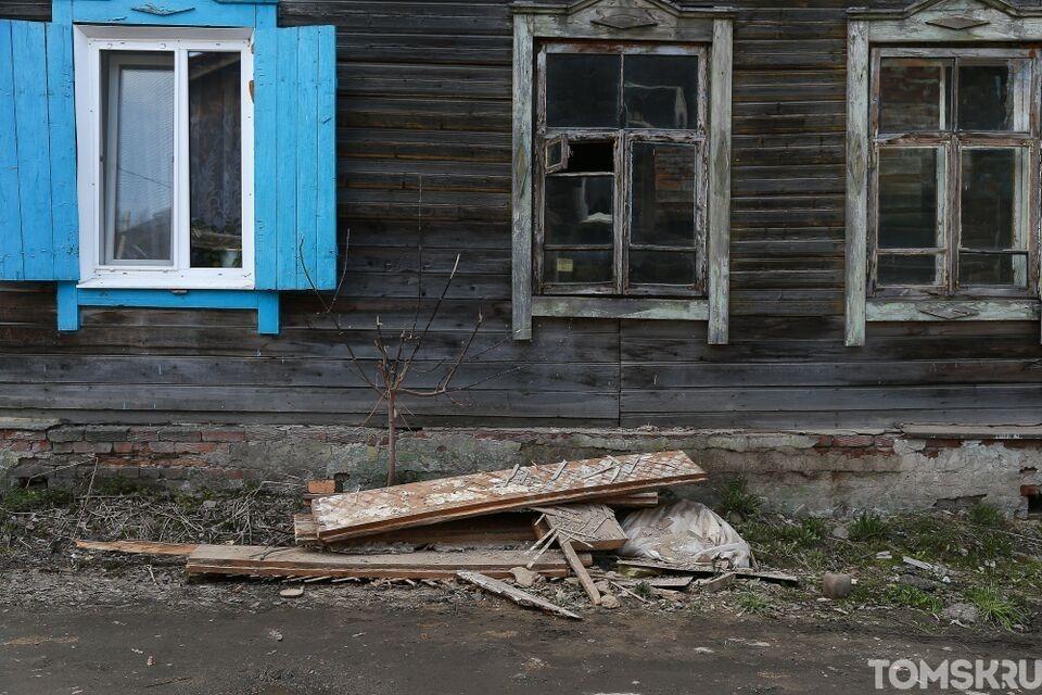 В Томске построят микрорайон для расселения аварийных домов