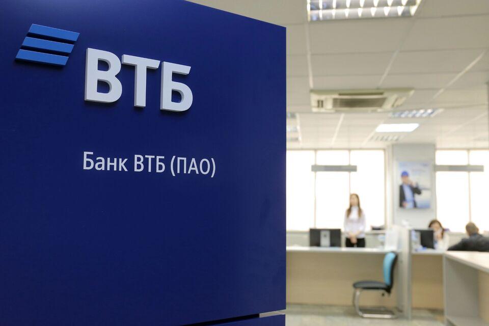 ВТБ в Томской области в июне нарастил выдачу ипотеки на 60%