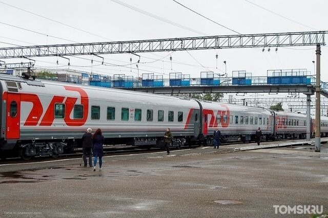 Томичи вновь смогут добраться до Москвы фирменным поездом