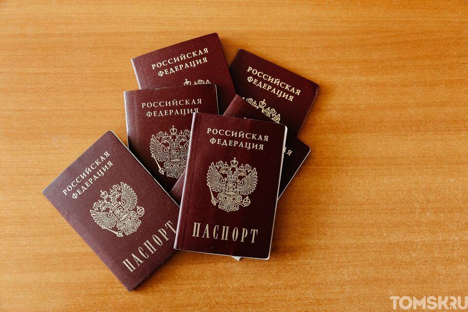 Сотрудники ФСБ пресекли деятельность томской ОПГ, которая изготавливала поддельные документы иностранцам