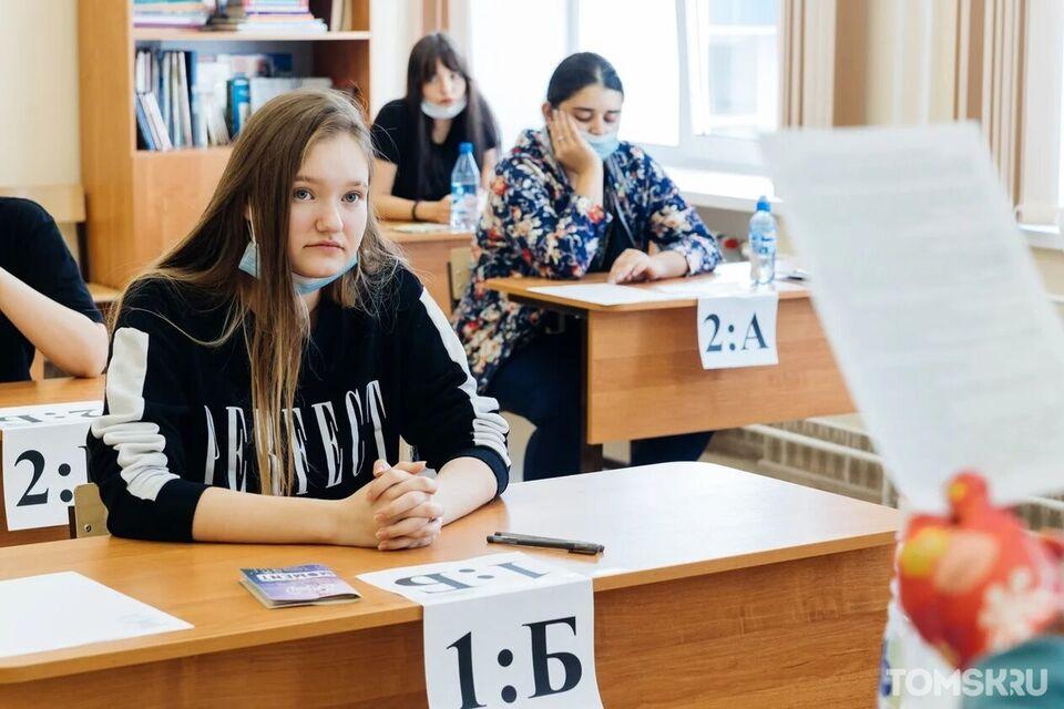 10 выпускников Томской области стали стобалльниками по итогам ЕГЭ по математике