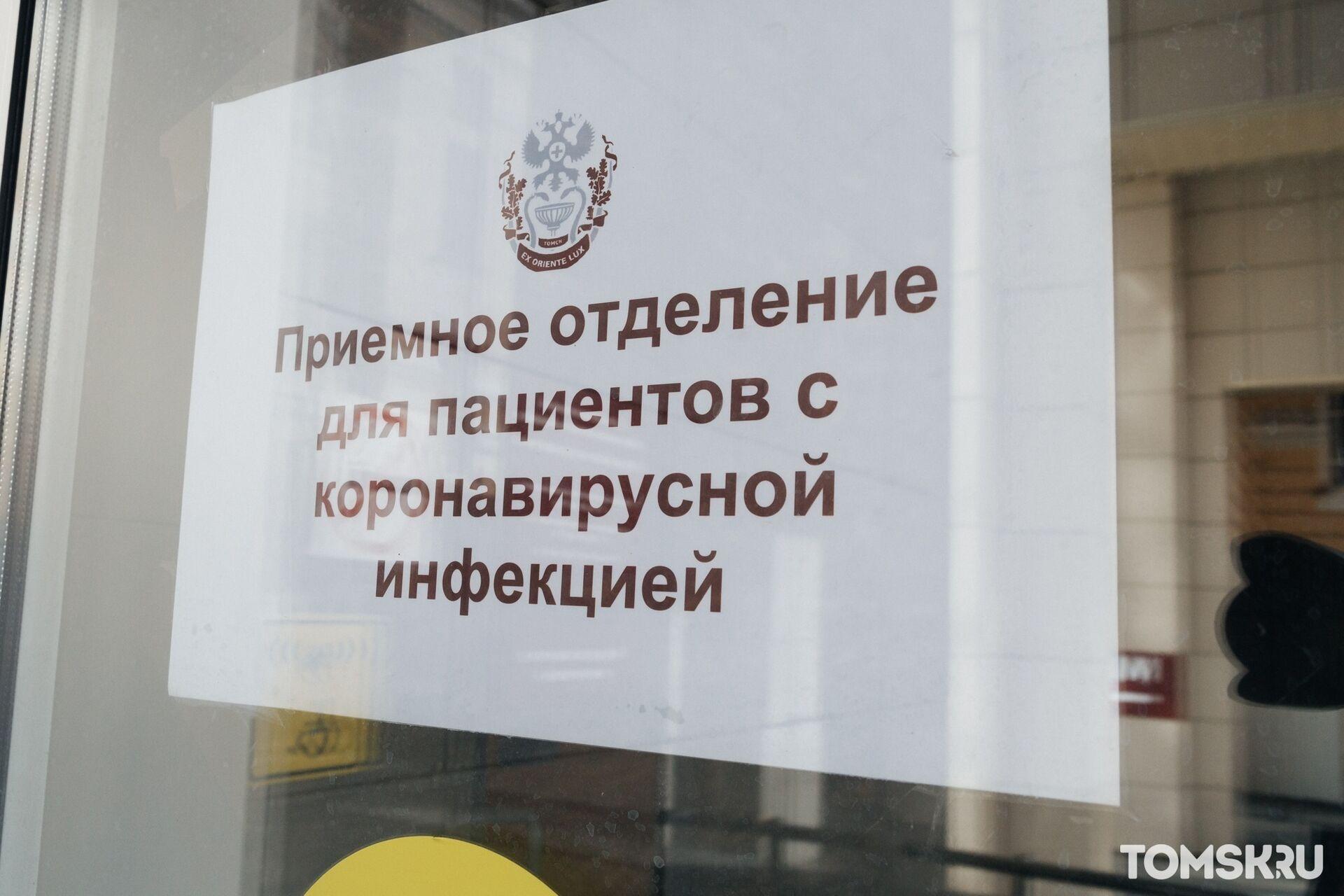 Работа томск девушке работа в саратове для девушек ленинский район