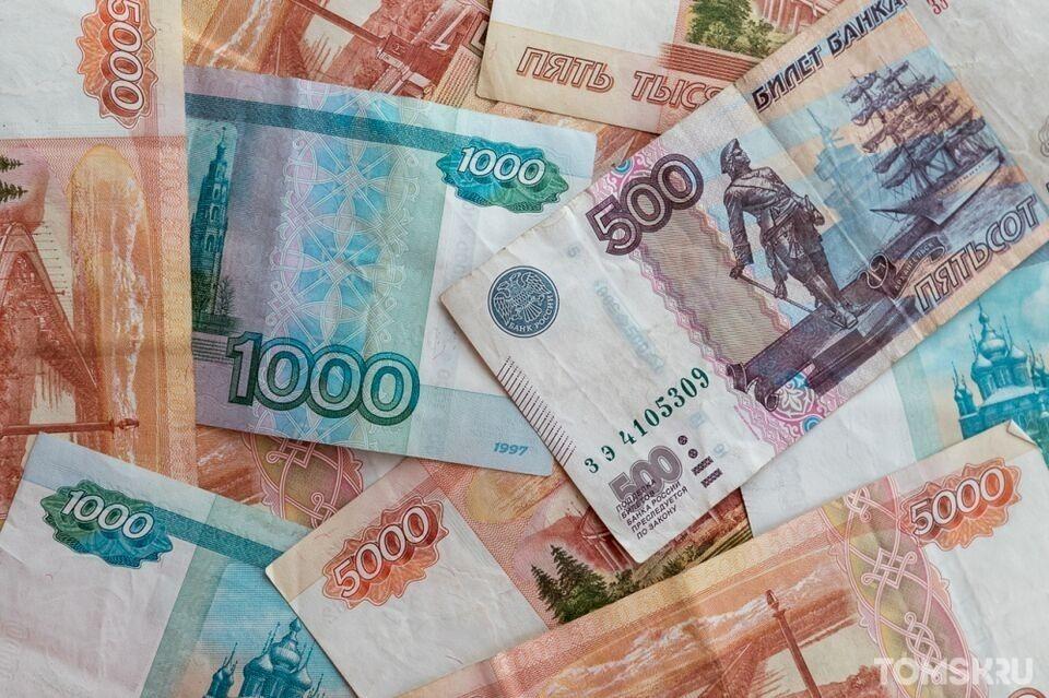 В Томской области снизились зарплатные ожидания