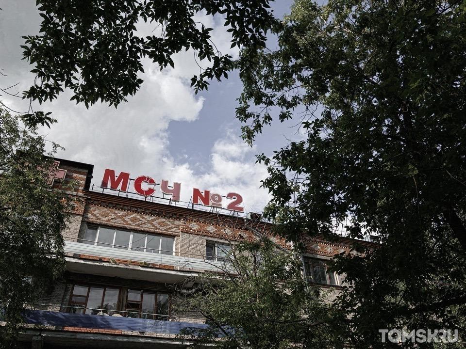 54 новых случая заражения COVID-19 обнаружили в Томской области