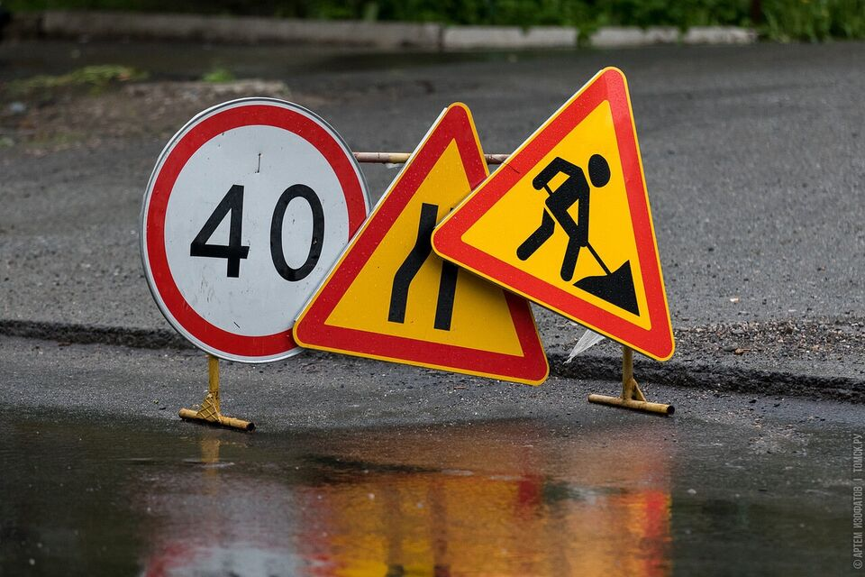 Улицу Профсоюзную отремонтируют до конца августа в рамках нацпроекта