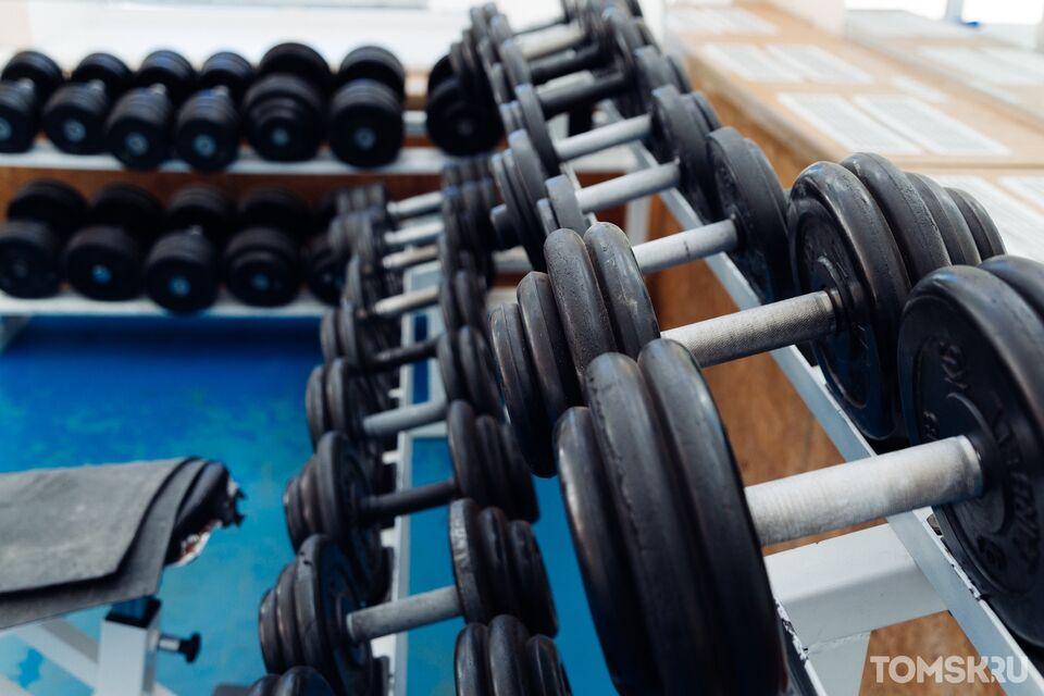 Все этого ждали: в Томской области открывают фитнес-клубы и бассейны
