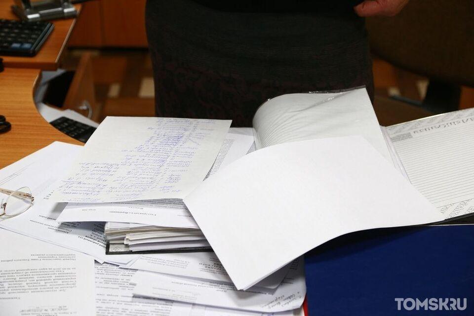В Томске «Новые люди» собрали 4 тысячи подписей