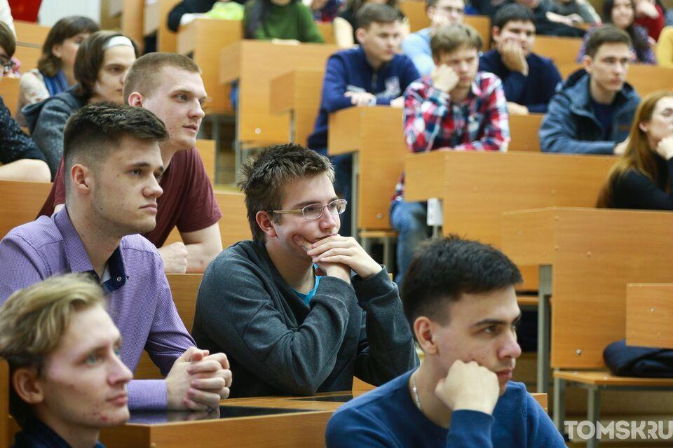 Томские вузы вошли в число 20 лучших университетов страны