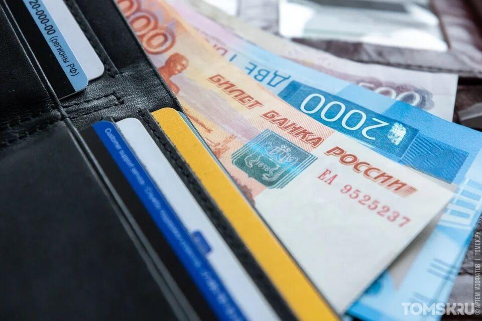 Поддельные банкноты перестали пользоваться популярностью у томичей