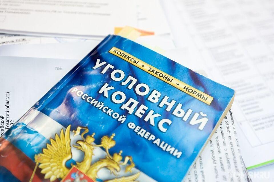 Рецидивист из Томской области осужден на 9 лет за покушение на убийство друга бывшей сожительницы