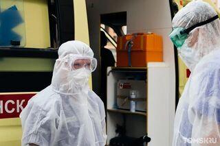 Новый смертельный случай от коронавируса зарегистрировали в Томской области