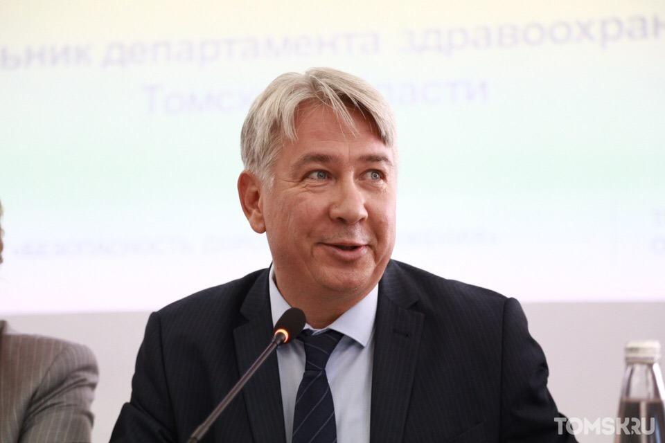 Экс-начальника облздрава назначили на должность главврача томского роддома