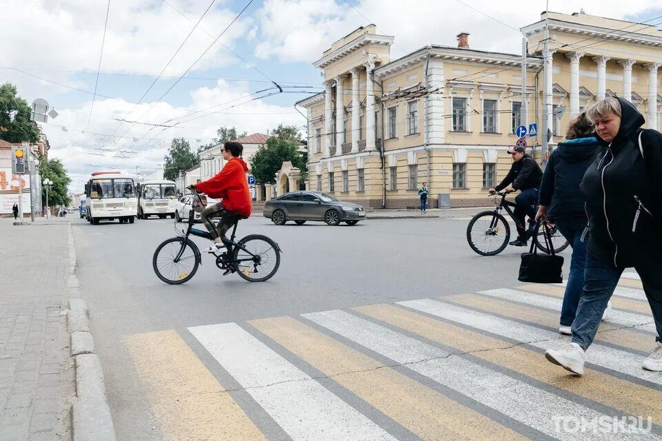 Томичи могут получить призы за велопрогулки