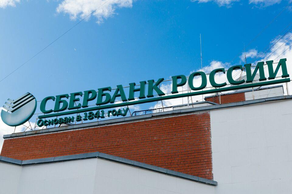 Сбербанк признан лучшим банком Центральной и Восточной Европы по инновациям в цифровом банкинге
