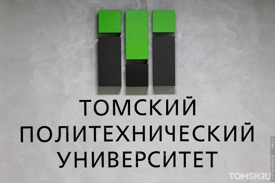 Студенты ТПУ начнут новый учебный год в смешанном режиме