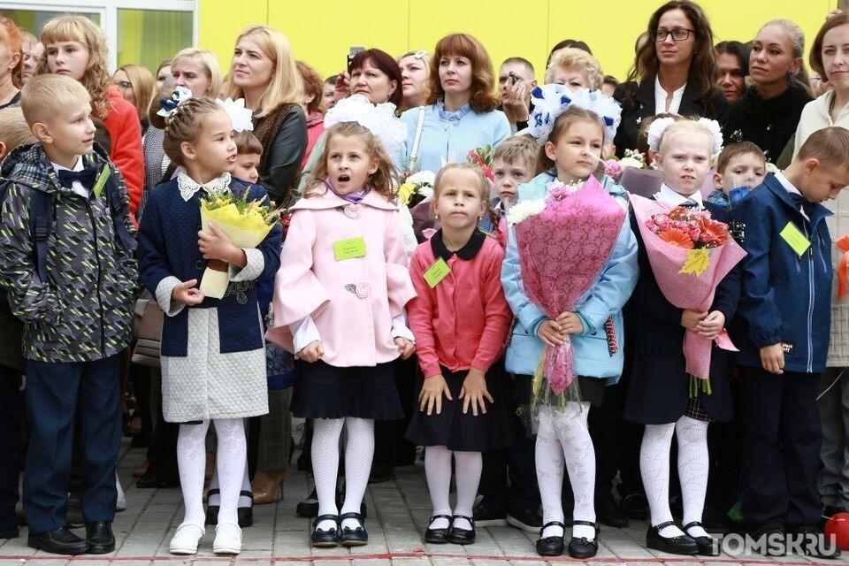 Образовательные учреждения Томской области начнут учебный год в стандартном формате