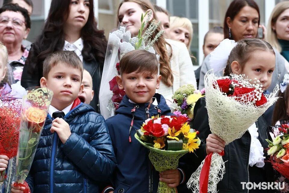 В Томской области озвучили новые правила в школах с 1 сентября