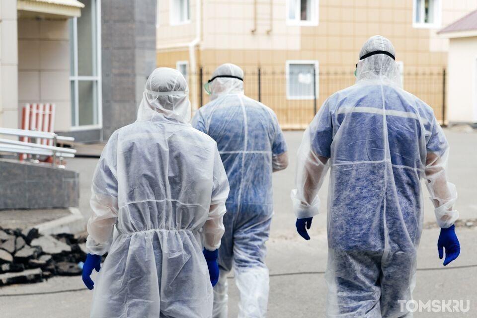 Три смертельных случая от COVID-19 зафиксировали в Томской области