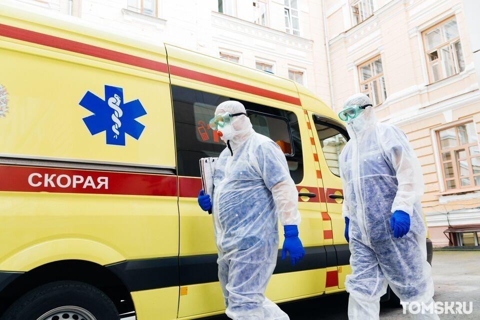 Медики обнаружили еще 51 новый случай заражения COVID-19 в Томской области