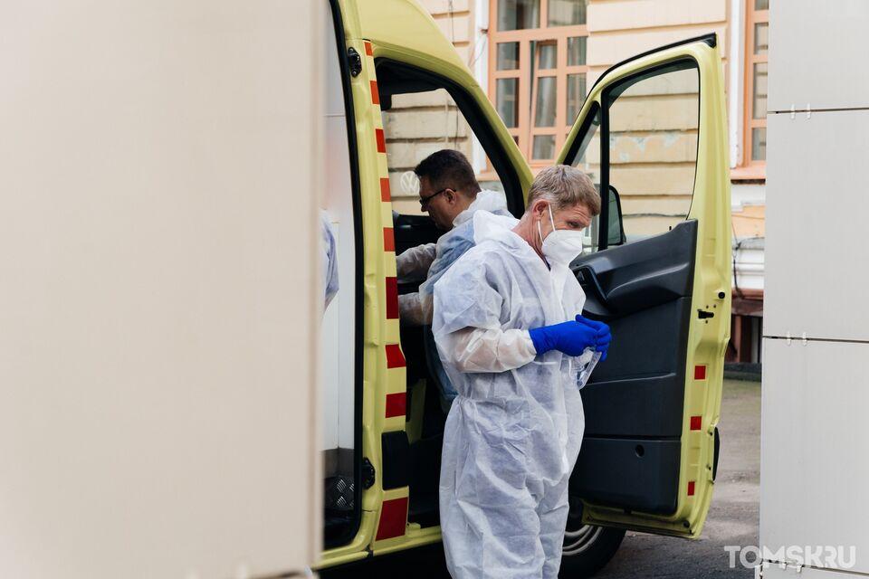 44 новых случая заражения COVID-19 обнаружили в Томской области