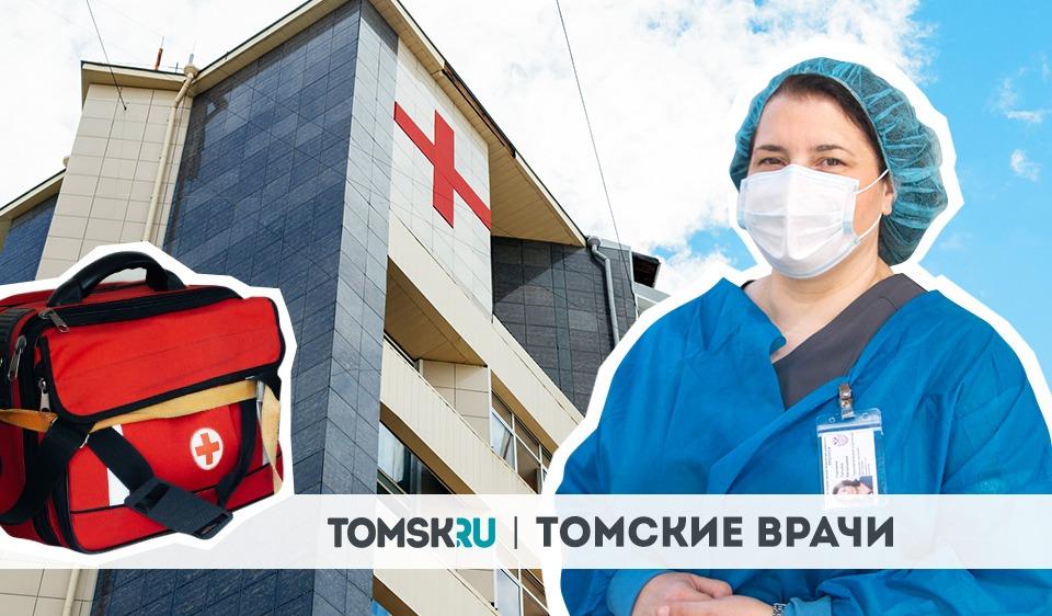 Врач томского ковидного госпиталя рассказала, чего боятся ее пациенты