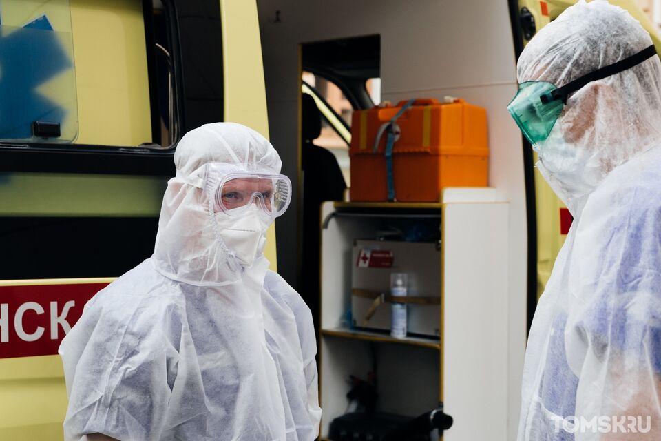 Сразу три смертельных случая от коронавируса обнаружили в Томской области