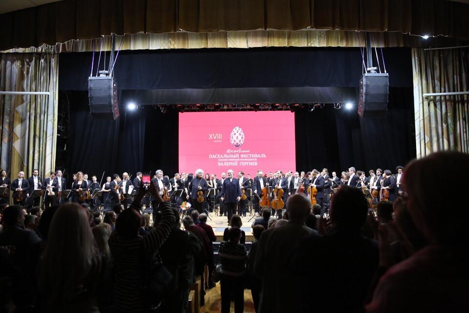 В Томске пройдет открытый концерт Мариинского симфонического оркестра