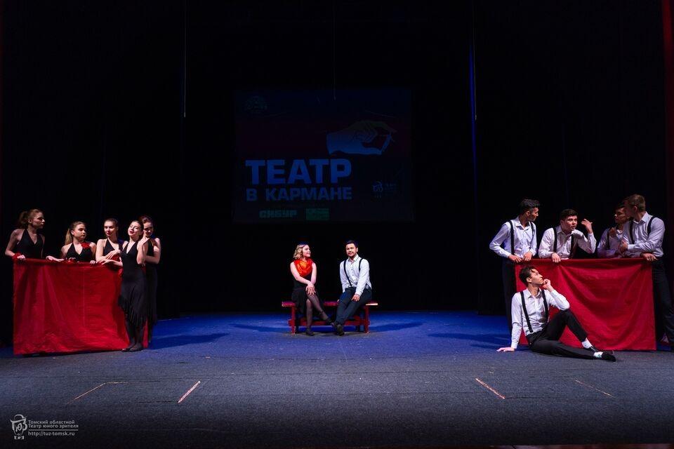 «Театр в кармане» от ТЮЗа пройдет в онлайн-формате