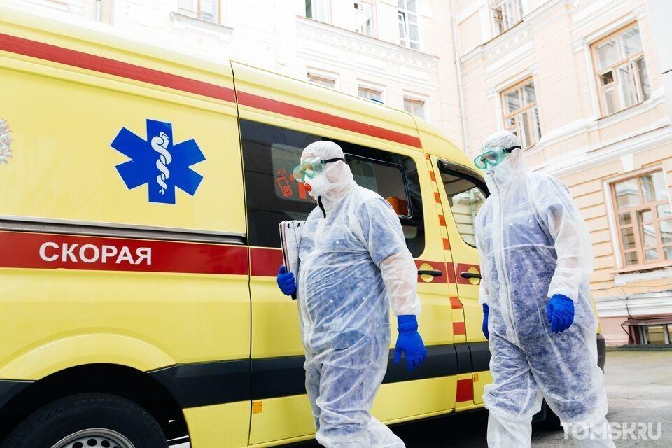Два смертельных случая от COVID-19 зарегистрировали в Томской области