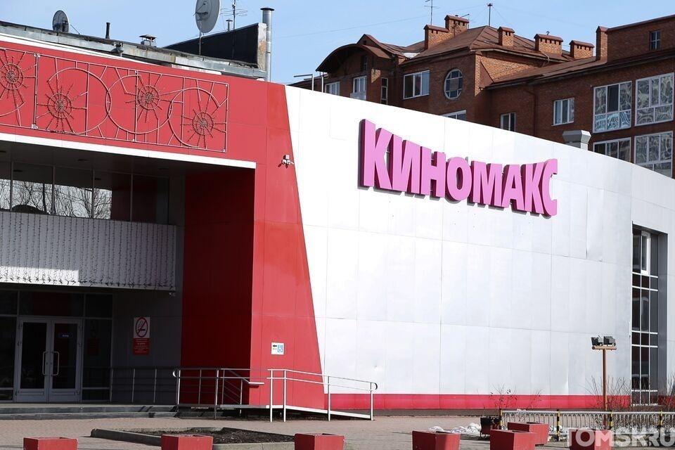 Кинотеатры Томской области по-прежнему остаются закрытыми